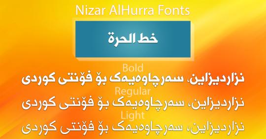 Nizar AlHurra Fonts