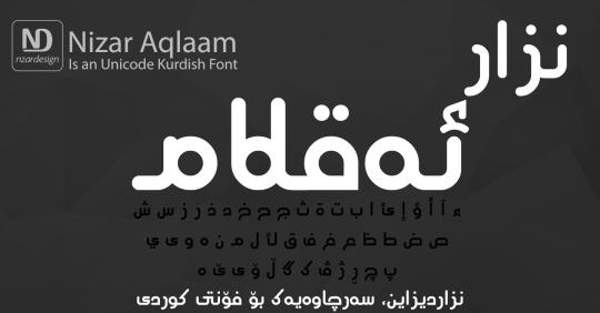 Nizar Aqlaam Regular
