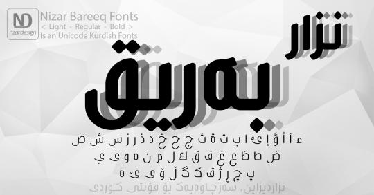 Nizar Bareeq Fonts