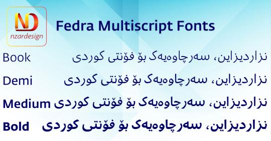 Fedra MultiScript Fonts