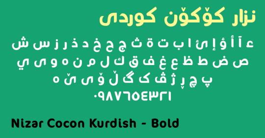 Nizar Cocon Kurdish - Bold