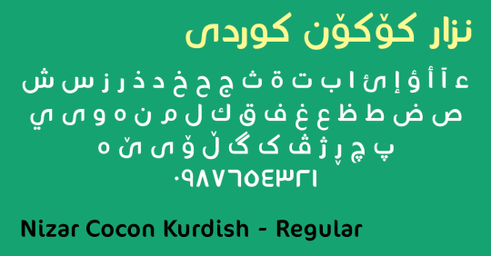Nizar Cocon Kurdish - Regular
