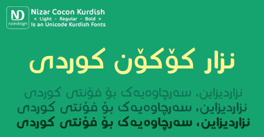 Nizar Cocon Kurdish Fonts