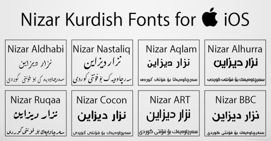 Nizar Fonts for  iOS Devices